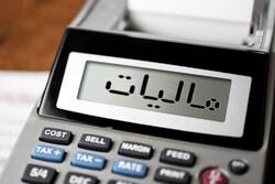 مالیات خانههای لوکس پشت سدّ آئیننامه/ ۱۰۰ هزار خانه لوکس فقط در تهران