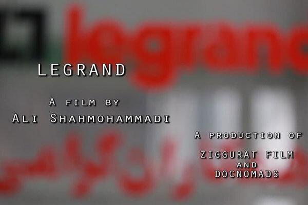 Iranian short film 'Legrand' goes to Jordanian festival