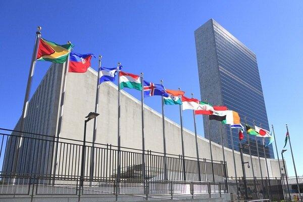 İran nükleer anlaşması BMGK'de ele alınacak