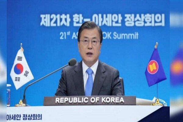 کره جنوبی ترور دانشمند هستهای ایران را محکوم کرد
