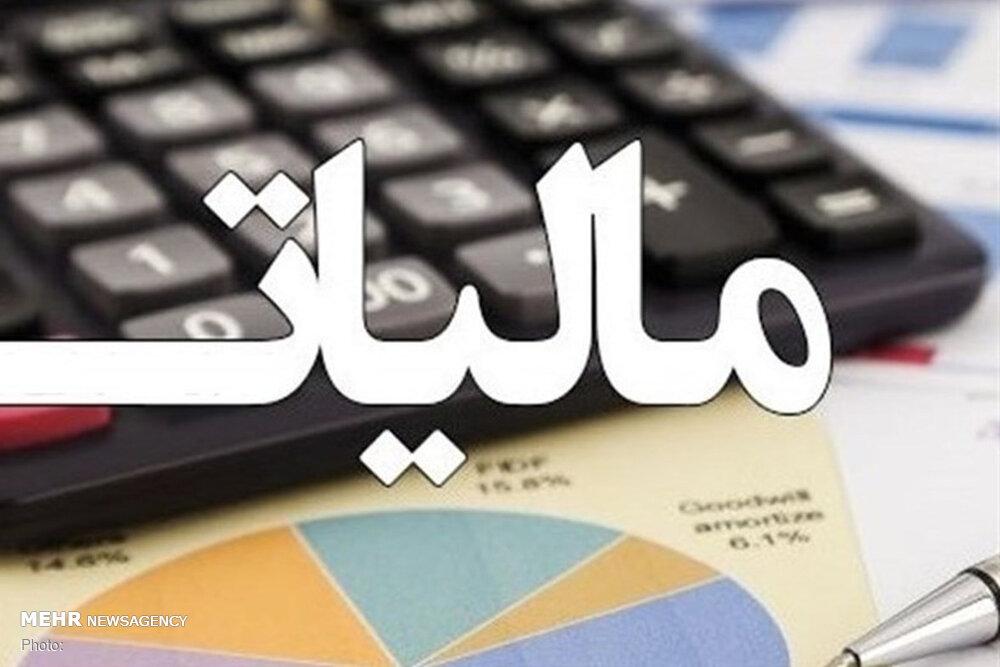 موازیکاری؛ عامل توقف مهمترین سامانه مالیاتی کشور