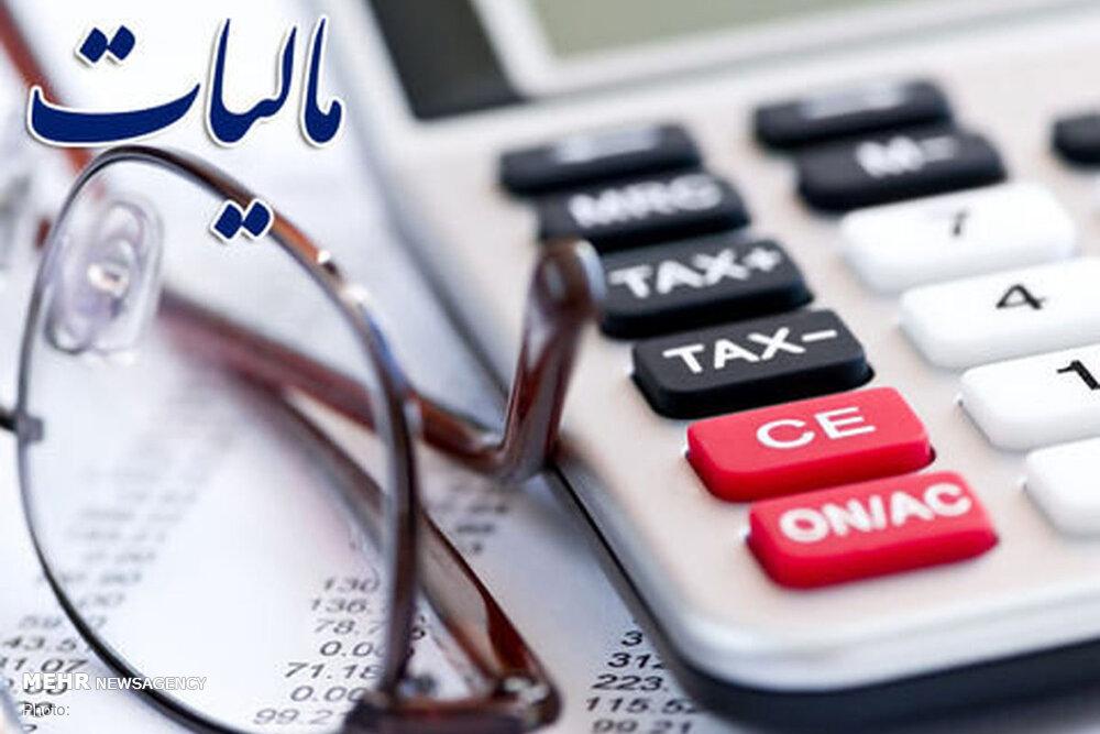 مهمترین اقدامات برای اصلاح نظام مالیاتی کشور