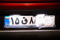 برخورد با  ۲۳۷ دستگاه خودروی پلاک مخدوش در استان ایلام