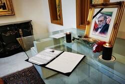 السفير الايران في موسكو يشيد بموقف روسيا في استنكار اغتيال الشهيد فخري زاده