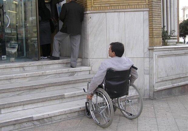 بی توجهی دولت و مجلس به مشکلات معلولان/وضعیت مراکز توانبخشی