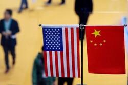 ABD, Çin'e vize kısıtlaması getirdi