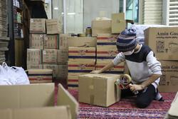İran'da dar gelirli ailelere yardım kampanyası
