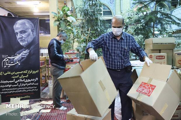 """Equality, Sincere Assistance Maneuver"" in Tehran"