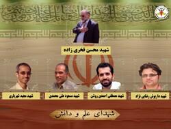 أبناء حركة الجهاد الإسلامي في إيران يُعَزّون الشعب الإيراني على طريقتهم الخاصة /صور