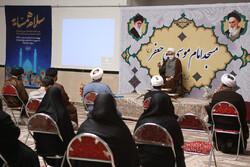 حل تمام گرفتاریهای مردم در مساجد قابل برنامه ریزی است