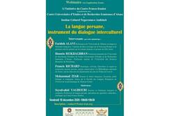 وبینار «زبان فارسی، ابزار گفتوگوی بین فرهنگی» برگزار میشود