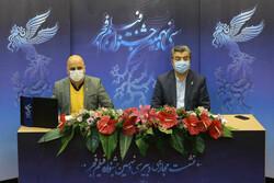 جشنواره سیونهم فیلم فجر چگونه برگزار میشود؟/ احتمال داوری بدون اکران