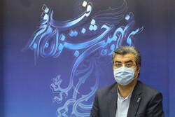 واکنش دبیر جشنواره فیلم فجر به ابهامات درباره رعایت پروتکلهای بهداشتی