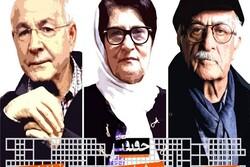 """""""Cinema Verite"""" to commemorate 3 veteran documentarians"""