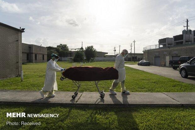 ABD'de Kovid-19'dan ölenlerin sayısı 407 bini geçti