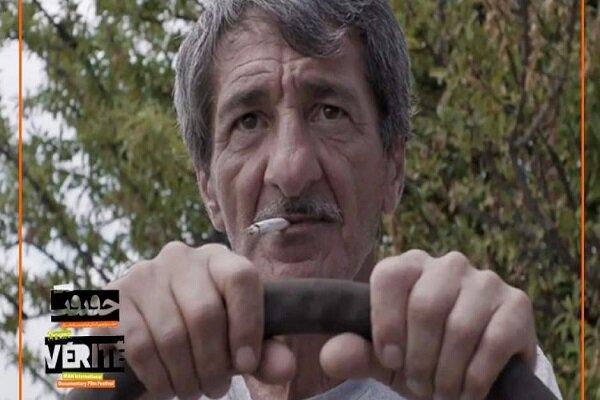 """""""Tony Driver"""" joins World's Best at Cinéma Vérité"""