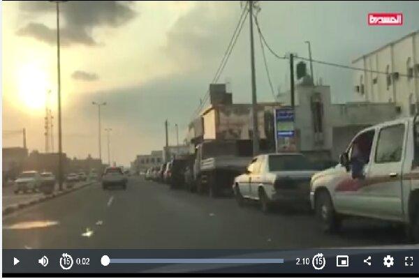 بحران گسترده در عربستان/صف های طولانی خودروها برای دریافت سوخت