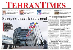 Front pages of Iran's English-language dailies on Dec. 6
