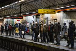 اخذ استعلام حریم شبکه مترو بدون مراجعه حضوری ارباب رجوع
