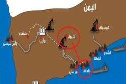 ائتلاف سعودی میخواهد استان «شبوه» را به میدان جنگی فراگیر تبدیل کند
