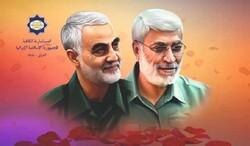 المستشارية الثقافية الايرانية في العراق تقيم مهرجان قادة النصر
