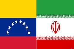 وفد ایراني رفیع المستوی يسافر الى فنزویلا