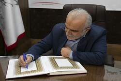 دبیر شورایعالی مناطق آزاد و ویژه اقتصادی منصوب شد