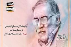 Iranian animators censure assassination of nuclear scientist