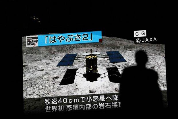 نمونه یک سیارک به زمین رسید