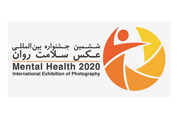 Iranian intl. photography expo calls for submission