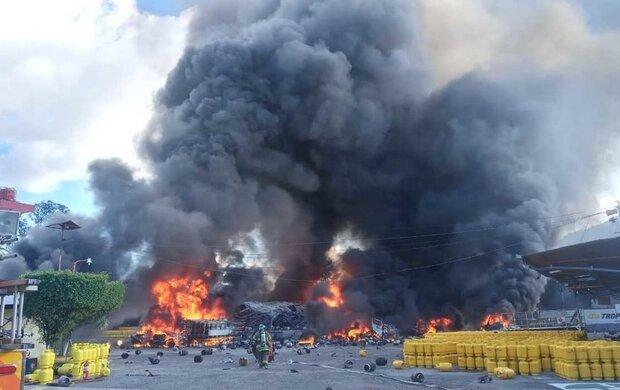 VIDEO: Massive explosion hits gas plant in El Salvador