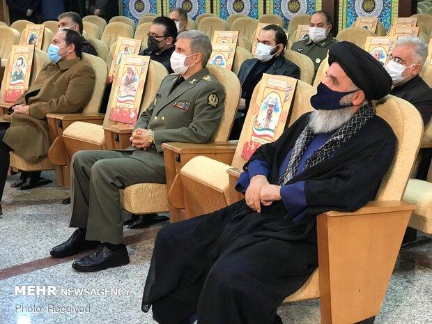 مراسم بزرگداشت شهيد فخري زاده با حضور وزير دفاع
