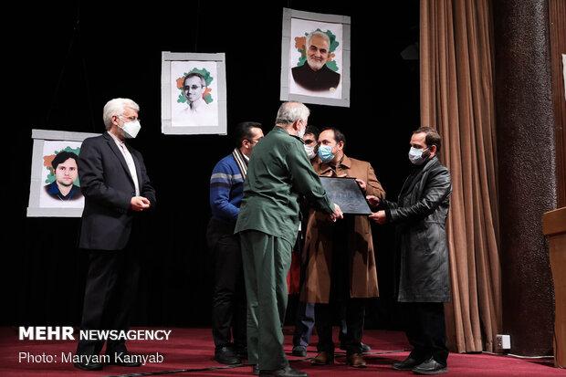 'Natl. Student Day' ceremony observed at Tehran University
