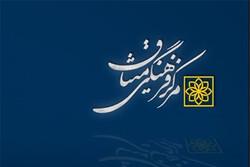 حضور پنج مستند مرکز فرهنگی «میثاق» در جشنواره «سینماحقیقت»