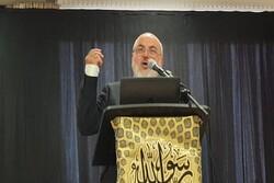 جمعية الصداقة الاسترالية الايرانية تقيم احتفالاًتأبينياًللشهيد فخري زادة