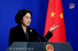 China calls on US to return to JCPOA, lift sanctions on Iran