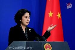 الصين تطالب أميركا برفع الحظر عن إيران