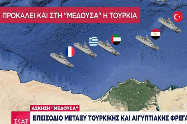 Türk ve Mısır fırkateyni arasında gerginlik