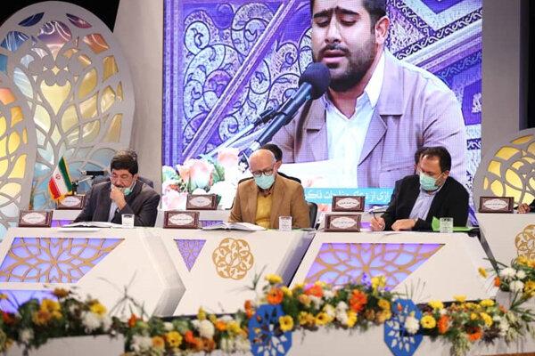 اسامی نفرات برتر چهل و سومین دوره مسابقات سراسری قرآن اعلام شد