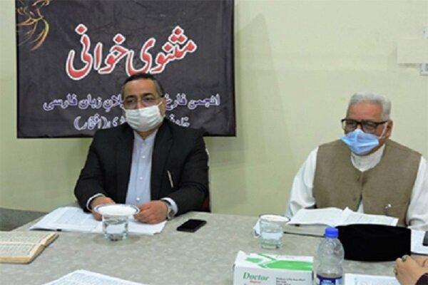 شرح و خوانش مثنوی در راولپندی پاکستان برگزار شد