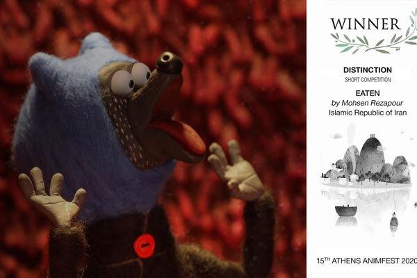 Iranian animation 'Eaten' wins at Greek fest.