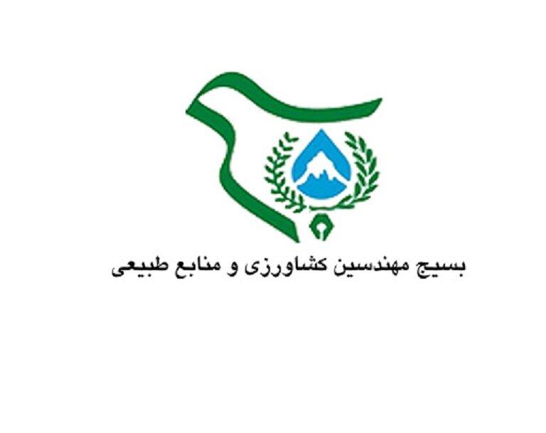 حضور گروههای تخصصی کشاورزی و دامپروری بسیج در منطقه «کاکاشرف»