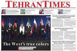 Front pages of Iran's English-language dailies on Dec. 8