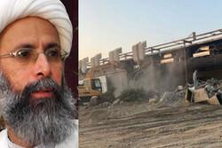 سعودی عرب نے العوامیہ میں شیعہ مسجد کو شہید کردیا