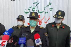 دستگیری ۲۸۱ سارق در طرح کاشف/ کاهش ۲۱ درصدی جرایم جنایی در پایتخت