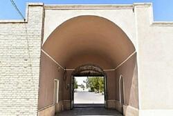 شورای شهر، میراث فرهنگی انار را تعطیل کرد
