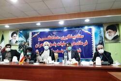 اهمال کاری در بحث آبگرفتگی خوزستان قابل پذیرش نیست