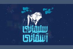 «اوج» آرشیو محتوایی «حاج قاسم» را در اختیار هنرمندان قرار میدهد