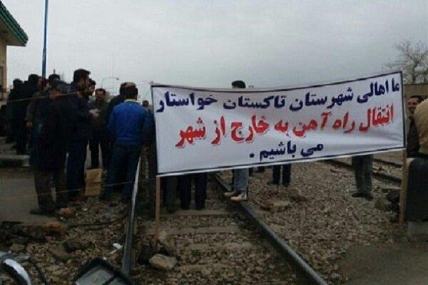 بازشدن گره راهآهن تاکستان با ورود مدعیالعموم
