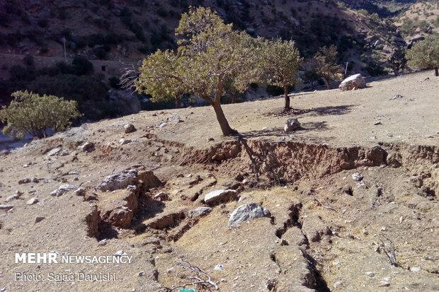 شناسایی حریم گسلها و مطالعات فرونشست زمین
